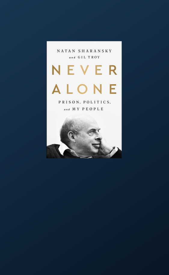 Never Alone: Prison, Politics, and My People